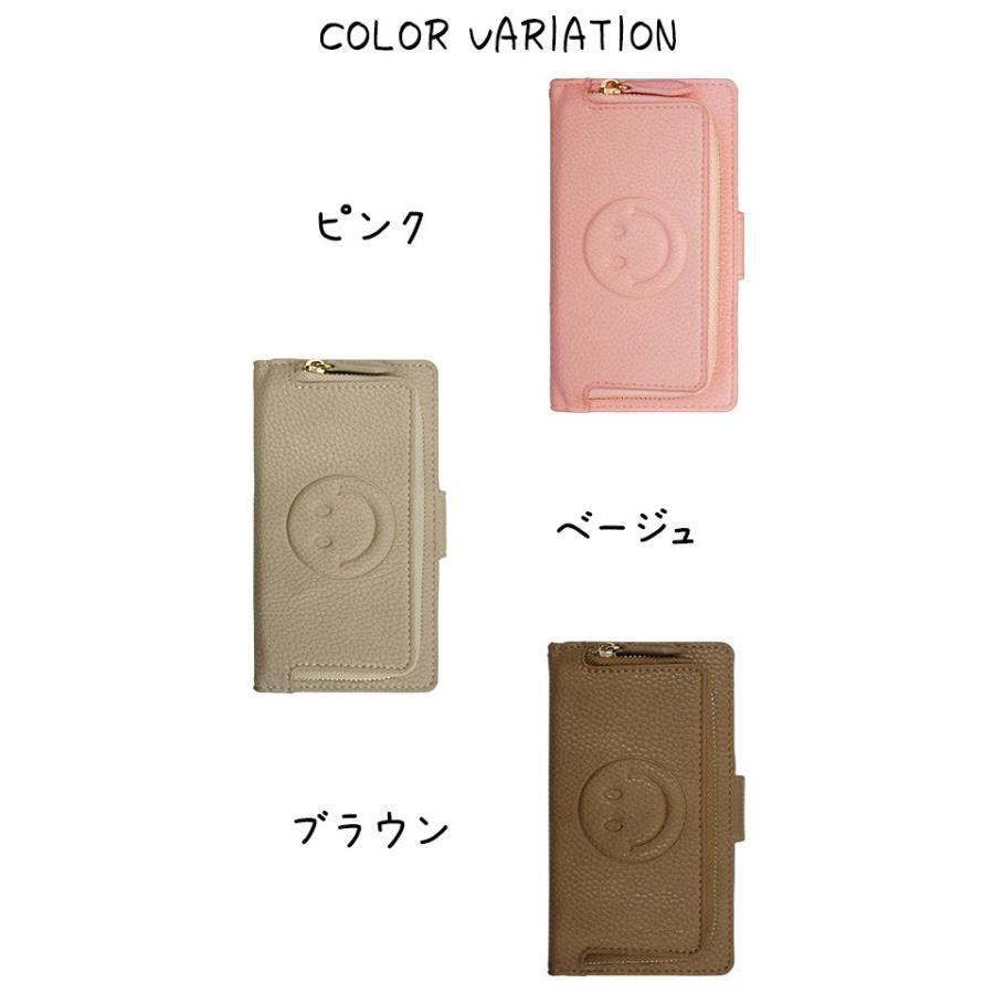 スマホケース 手帳型 iphone se2 android全機種対応 コインケース 付き ニコちゃん ポケット マグネット 携帯ケース メール便送料無料 keitaijiman 09