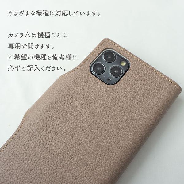 スマホケース 全機種対応 手帳型 ベルト付き 姫路レザー ナチュラル カラー シュリンクレザー AQUOS R5G sense Galaxy メール便送料無料|keitaijiman|04
