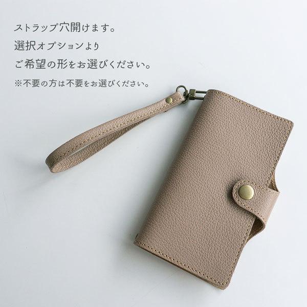 スマホケース 全機種対応 手帳型 ベルト付き 姫路レザー ナチュラル カラー シュリンクレザー AQUOS R5G sense Galaxy メール便送料無料|keitaijiman|05