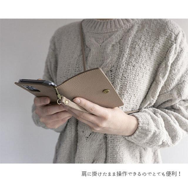 スマホケース 全機種対応 手帳型 ベルト付き 姫路レザー ナチュラル カラー  ロングストラップ セット シュリンクレザー ケース iphone SE2 iPhone12 mini keitaijiman 02