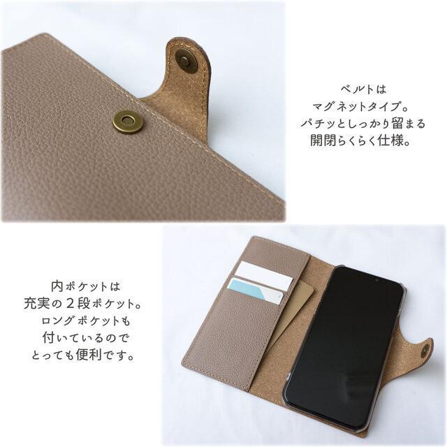 スマホケース 全機種対応 手帳型 ベルト付き 姫路レザー ナチュラル カラー  ロングストラップ セット シュリンクレザー ケース iphone SE2 iPhone12 mini keitaijiman 03