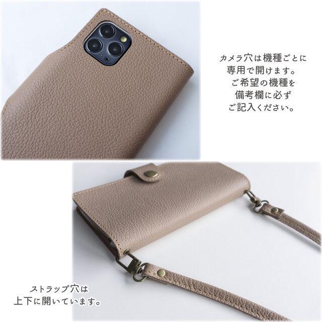 スマホケース 全機種対応 手帳型 ベルト付き 姫路レザー ナチュラル カラー  ロングストラップ セット シュリンクレザー ケース iphone SE2 iPhone12 mini keitaijiman 04