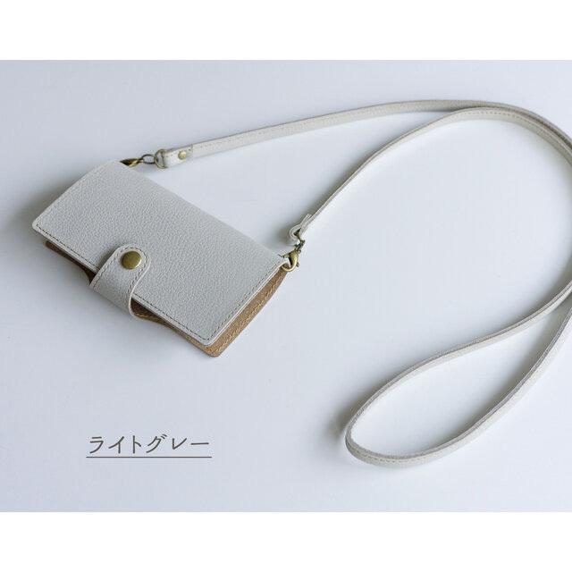 スマホケース 全機種対応 手帳型 ベルト付き 姫路レザー ナチュラル カラー  ロングストラップ セット シュリンクレザー ケース iphone SE2 iPhone12 mini keitaijiman 07