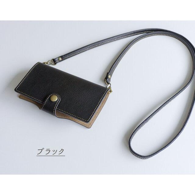スマホケース 全機種対応 手帳型 ベルト付き 姫路レザー ナチュラル カラー  ロングストラップ セット シュリンクレザー ケース iphone SE2 iPhone12 mini keitaijiman 08