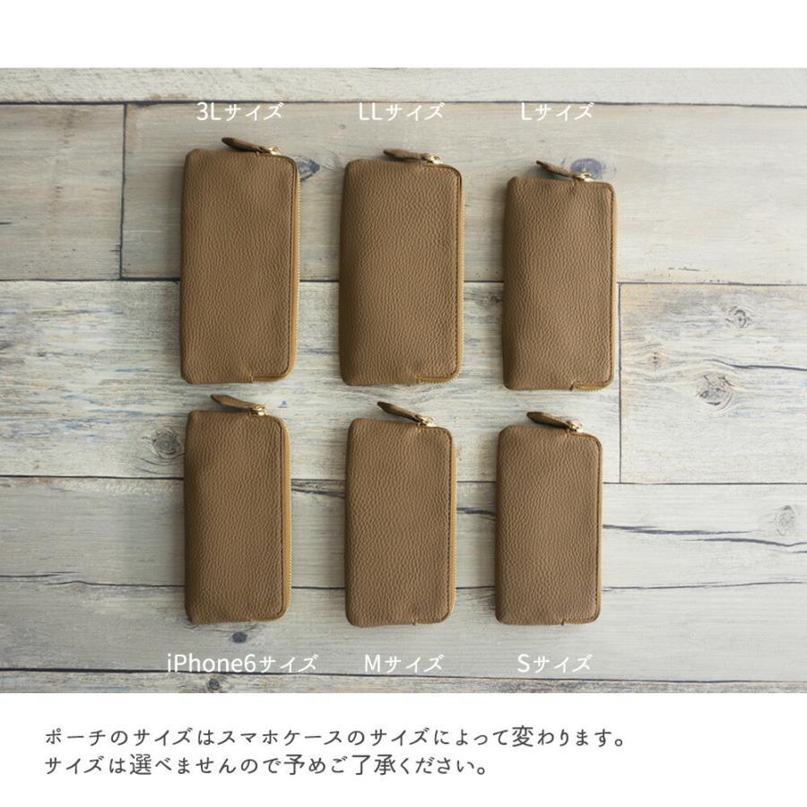 スマホケース 手帳型 iphone se2 android全機種対応 セパレート Simple ポーチ コインケース 財布 ポケット スタンド機能付き スマホカバー メール便送料無料 keitaijiman 11