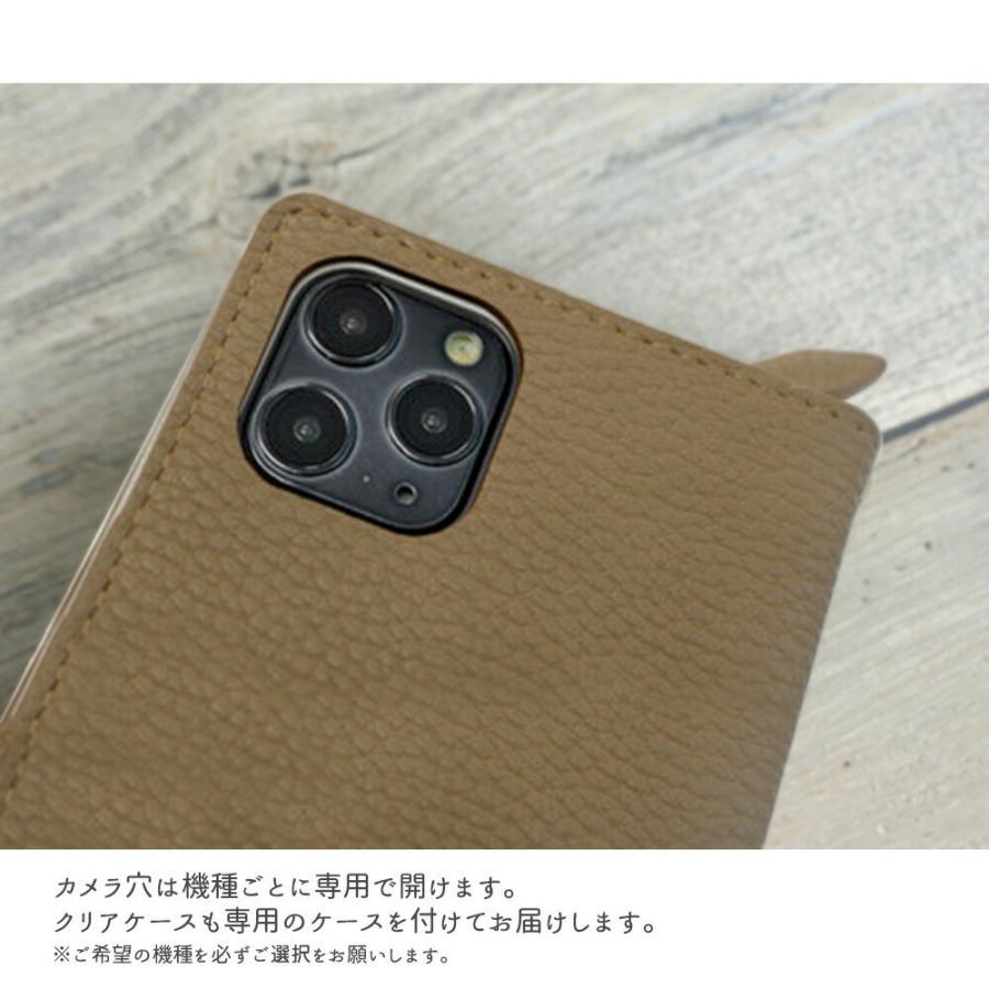 スマホケース 手帳型 iphone se2 android全機種対応 セパレート Simple ポーチ コインケース 財布 ポケット スタンド機能付き スマホカバー メール便送料無料 keitaijiman 05