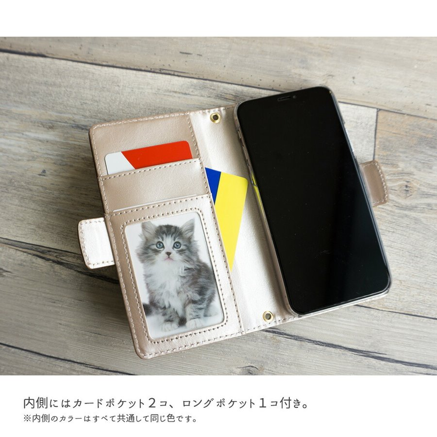 スマホケース 手帳型 iphone se2 android全機種対応 セパレート Simple ポーチ コインケース 財布 ポケット スタンド機能付き スマホカバー メール便送料無料 keitaijiman 06