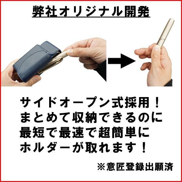 iQOS3 極3 アイコス・スリー アイコス3 ケース 電子タバコケース PUレザー 「簡単取り出しケース」 まとめて収納 メール便送料無料|keitaijiman|02