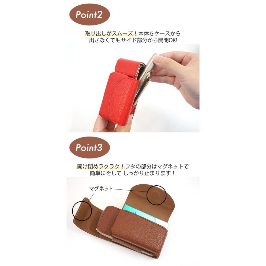 iQOS3 極3 アイコス・スリー アイコス3 ケース 電子タバコケース PUレザー 「簡単取り出しケース」 まとめて収納 メール便送料無料|keitaijiman|04