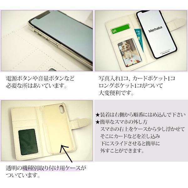 スマホケース 手帳型 全機種対応 PUレザー ラインストーン デコ ネコと魔法陣 UV印刷 携帯ケース スマホ カバー メール便送料無料|keitaijiman|05