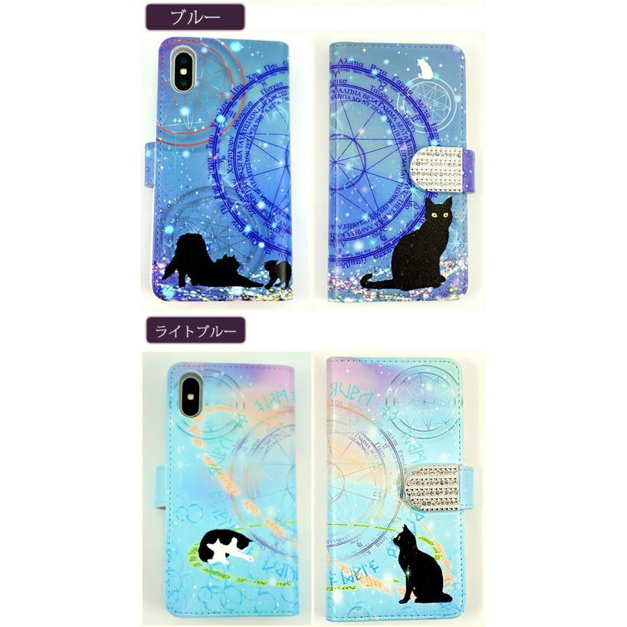 スマホケース 手帳型 全機種対応 PUレザー ラインストーン デコ ネコと魔法陣 UV印刷 携帯ケース スマホ カバー メール便送料無料|keitaijiman|07