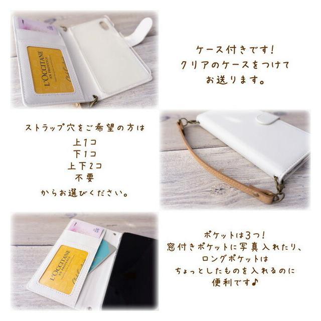 スマホケース 全機種対応 手帳型 ニュアンスアート 名入れ くすみカラー アート 文字入れ オリジナル ケース カバー iPhone12 Pro メール便送料無料|keitaijiman|05