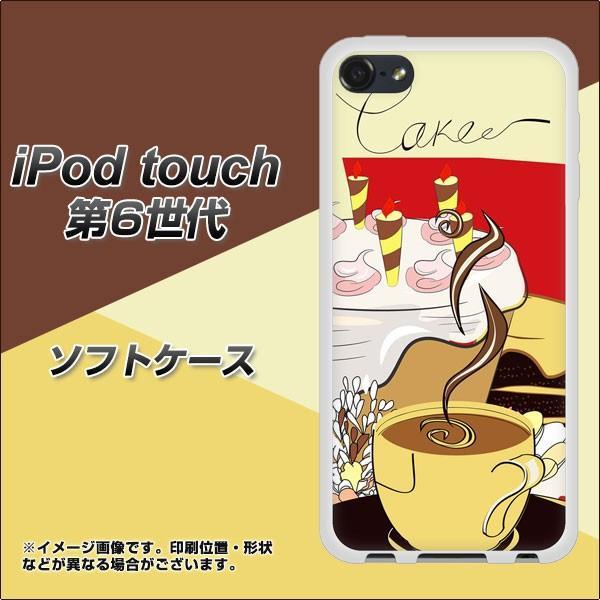 iPod touch6 IPODTOUCH6 TPU ソフトケース やわらかカバー 623 ケーキとコーヒー 素材ホワイト UV印刷|keitaijiman