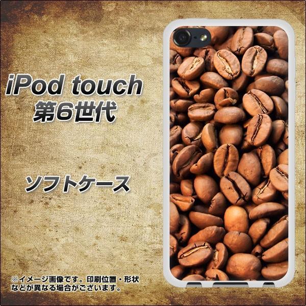 iPod touch6 IPODTOUCH6 TPU ソフトケース やわらかカバー 1309 リアルコーヒー豆 素材ホワイト UV印刷|keitaijiman