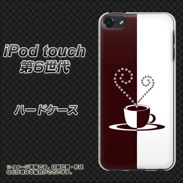 iPod touch6 IPODTOUCH6 ハードケース カバー 273 コーヒーカップ 素材クリア UV印刷|keitaijiman