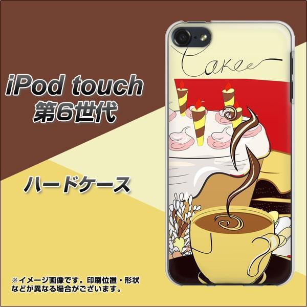 iPod touch6 IPODTOUCH6 ハードケース カバー 623 ケーキとコーヒー 素材クリア UV印刷 keitaijiman