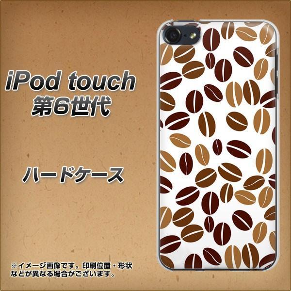 iPod touch6 IPODTOUCH6 ハードケース カバー 1295 コーヒー豆 素材クリア UV印刷 keitaijiman