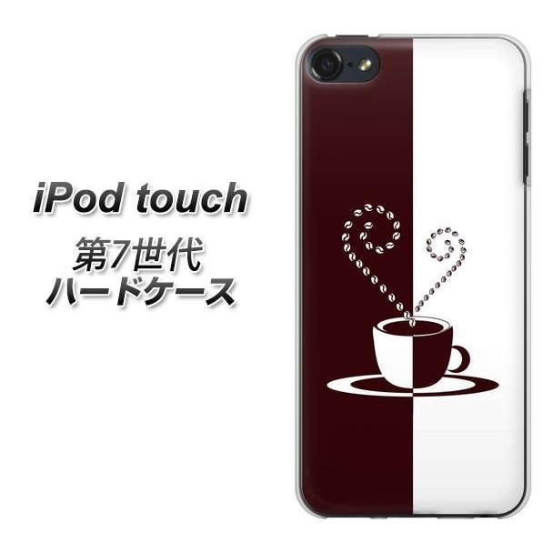 アイポッド タッチ 第7世代 ハードケース カバー 273 コーヒーカップ 素材クリア UV印刷|keitaijiman