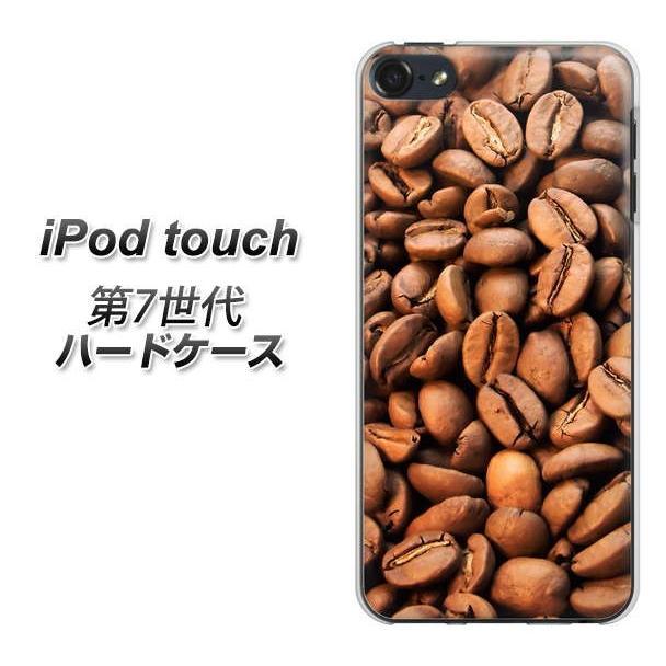 アイポッド タッチ 第7世代 ハードケース カバー 1309 リアルコーヒー豆 素材クリア UV印刷|keitaijiman