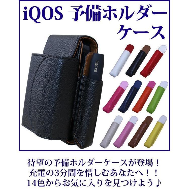 アイコス ケース ホルダー レザー iQOS ケース 予備ホルダー iQOS3 ...