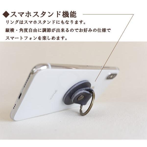 スマホリング シンプル レザー リング イタリアンレザー メール便送料無料 keitaijiman 03