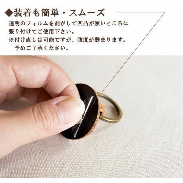 スマホリング シンプル レザー リング イタリアンレザー メール便送料無料 keitaijiman 05