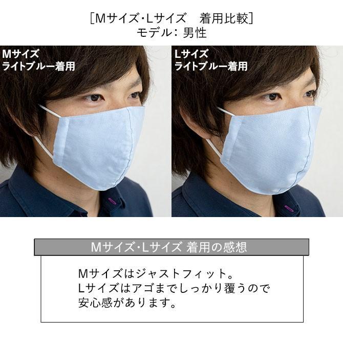 日本製 マスク 洗える 布マスク  夏用 抗菌 防臭 SN加工 大人用 子供用 キッズ 大きめ 小さめ サイズ有 ビジネス おしゃれ 在庫あり メール便送料無料|keitaijiman|11