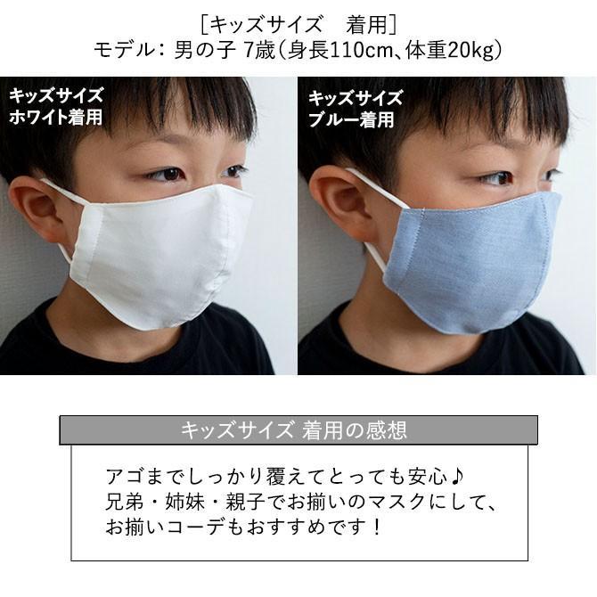日本製 マスク 洗える 布マスク  夏用 抗菌 防臭 SN加工 大人用 子供用 キッズ 大きめ 小さめ サイズ有 ビジネス おしゃれ 在庫あり メール便送料無料|keitaijiman|12