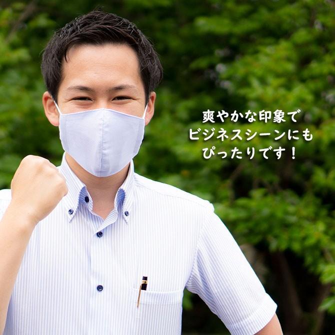 日本製 マスク 洗える 布マスク  夏用 抗菌 防臭 SN加工 大人用 子供用 キッズ 大きめ 小さめ サイズ有 ビジネス おしゃれ 在庫あり メール便送料無料|keitaijiman|09