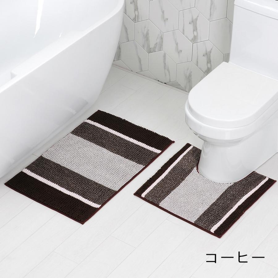 トイレマット  おしゃれ  北欧  抗菌  吸水  速乾  ふかふか  滑り止め付き  お手洗い   敷物  トイレファブリック  洗浄|keithgem