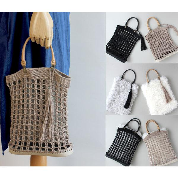毛糸蔵かんざわオリジナルキット70  3Way Bag 【KN】 星野真美デザイン glitt 編み物キット ネットバッグ 手編みバッグ|keitogura