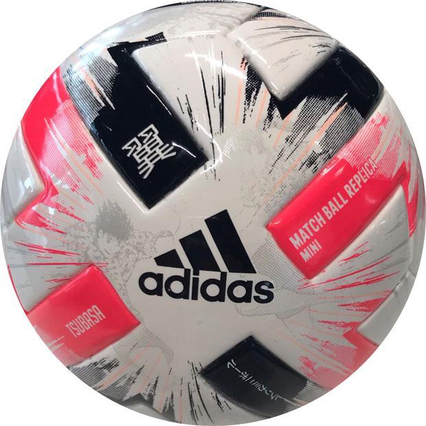 2020年FIFA主要大会 公式試合球レプリカ 安心と信頼 ツバサ ミニ スペシャルエディション adidas ランキングTOP10 アディダス サッカーボール1号球afms115