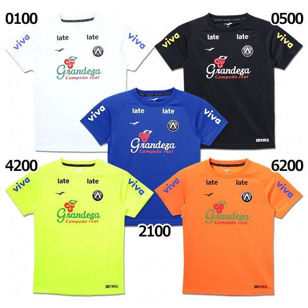 ジュニア 半袖プラクティスTシャツ FINTA 本物 フィンタ サッカーフットサルジュニアウェアーft8557 商舗