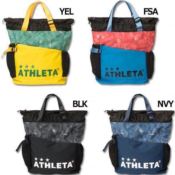 2WAYカラートートバッグ 【ATHLETA アスレタ】サッカーフットサルバッグ05214
