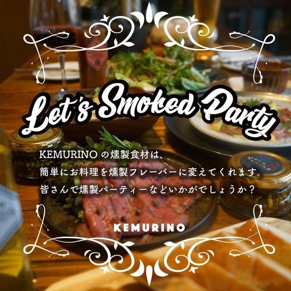 ギフト プレゼント 内祝い 贈り物 燻製オリーブオイル(レギュラータイプ) 160ml 普段使いにも特別なお料理にも手軽に燻製の香りが楽しめます kemurino 05