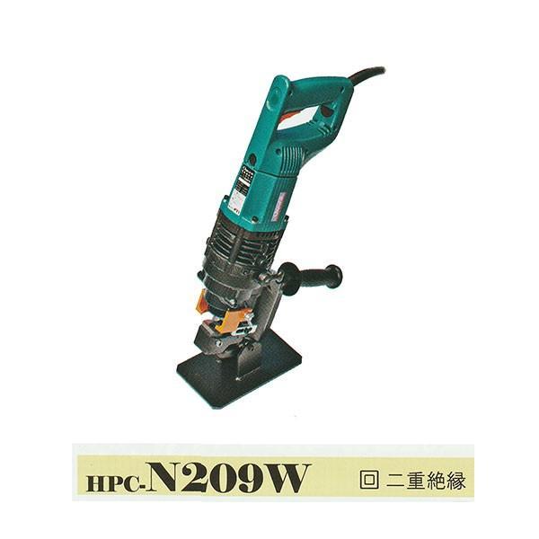 オグラ 電動油圧式パンチャー HPC-N209W