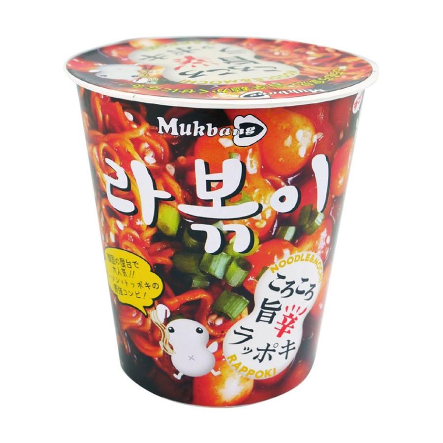 モッバン 旨辛ラッポキ 90g 1個 国産米100% kenbi-choice
