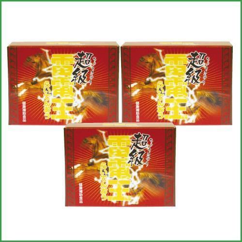 3個セット 健美堂 超級雷電王|kenbido