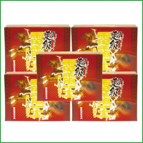 5個セット 健美堂 超級雷電王|kenbido