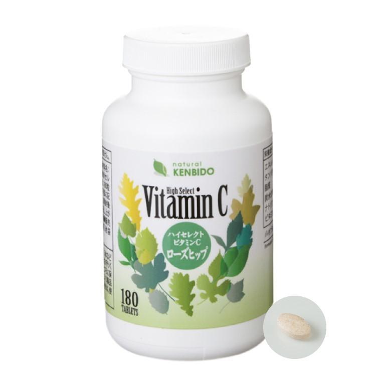 健美堂ハイセレクトビタミンC-ローズヒップ- 180粒 約60日分 ビタミンC|kenbido