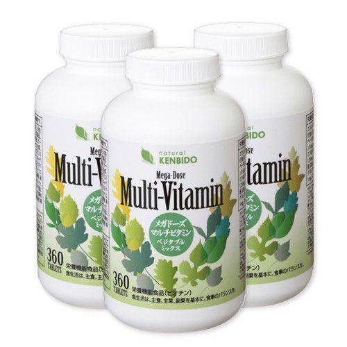 3個セット 免疫対策 健美堂 メガドーズマルチビタミン -ベジタブルミックス- 1080粒 約180日分 kenbido