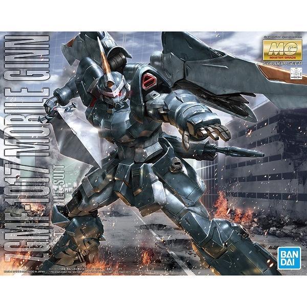 1/100 ZGMF-1017 モビルジン (機動戦士ガンダムSEED) 新品MG   ガンプラ マスターグレード プラモデル (弊社ステッカー付) kenbill
