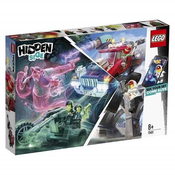 ヒドゥンサイド エル・フエゴのゴーストハントトラック 70421 新品レゴ LEGO 知育玩具 (弊社ステッカー付)