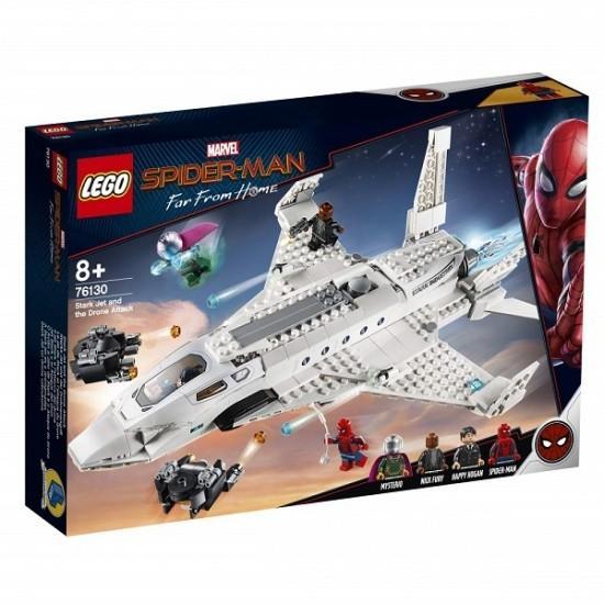 スターク・ジェットとドローン攻撃 76130 マーベル 新品レゴ スーパー・ヒーローズ LEGO MARVEL 知育玩具 (弊社ステッカー付)