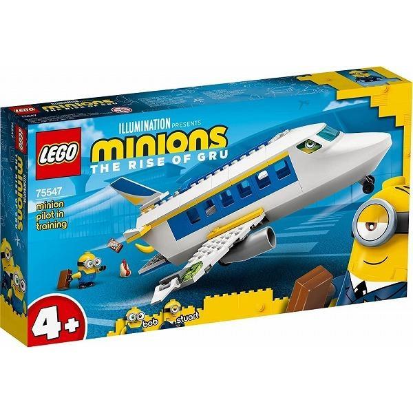 ミニオンズ 研修中のミニオンパイロット 75547 新品レゴ   LEGO 知育玩具 (弊社ステッカー付)|kenbill
