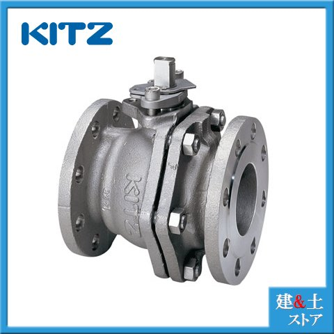 【KITZ】キッツ ステンレス製ボールバルブ 10K UTBシリーズ 10UTB 5インチ 125A