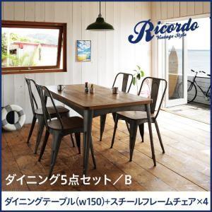 西海岸テイストヴィンテージデザインダイニング家具シリーズ リコルド 5点セットB(テーブルw150+アイアンフレームチェア×4)