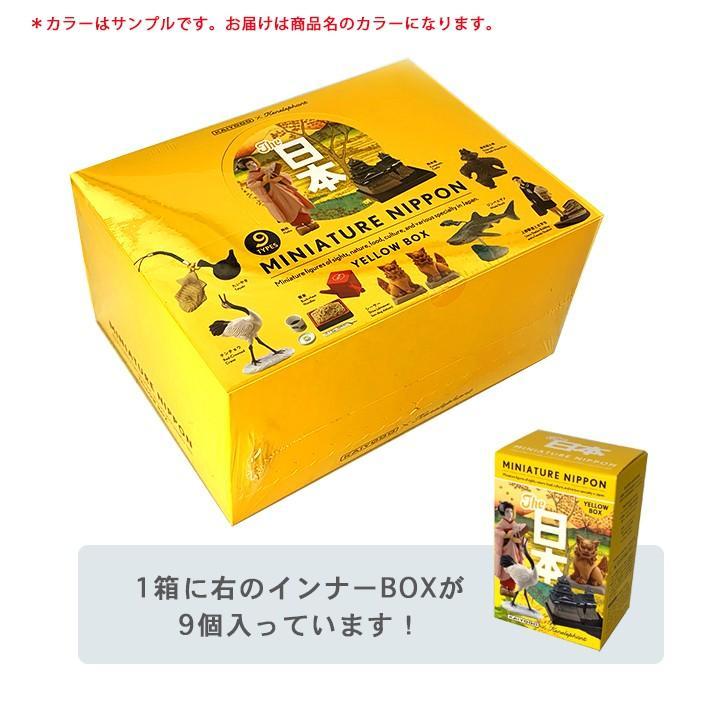 ミニチュア日本/ブラックBOX★9個入り|kenelephant|11