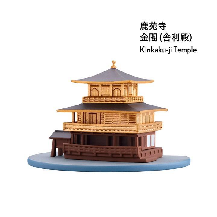 ミニチュア日本/ブラックBOX★9個入り|kenelephant|06