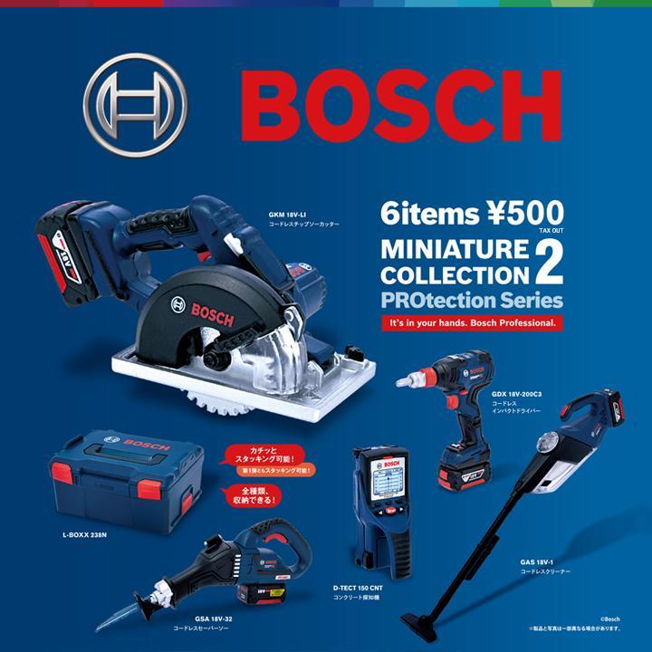 【12個入りBOX】Bosch(ボッシュ) ミニチュアコレクション 第2弾★12個入りBOX《2020年4月20日より発送》【ケンエレファント公式】|kenelephant